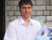 Лукьянов + 1 - у меня родился сын
