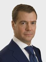 Медведев  Дмитрий  - Президент России