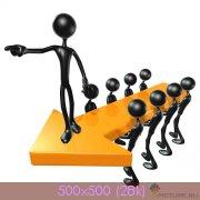 Лидерство как путь к  успеху